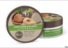 Крем-скраб для лица для ЖИРНОЙ и КОМБИНИРОВАННОЙ кожи, ТМ Bliss Organic