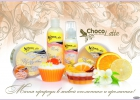 Рекламный плакат ТМ ChocoLatte №2, h420*594мм (цитрусовый)