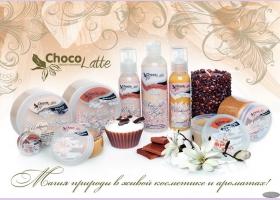 Рекламный плакат ТМ ChocoLatte №3, h420*594мм (шоколадный)