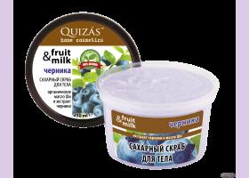 Скраб-антистресс сахарный ЧЕРНИКА, с эктрактом черники, для всех типов кожи, ТМ Quizas