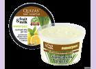 Скраб-тонус сахарный ЛЕМОНГРАСС, с эфирным маслом цитронеллы, для всех типов кожи, ТМ Quizas