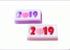 Мыльное ассорти/новогоднее  2019, ~85 гр/шт