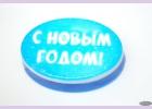 Мыльное ассорти/новогоднее С НОВЫМ ГОДОМ, 115 гр/шт