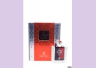 Духи натуральные масляные  REYAAM BROWN (Рейаам Коричневый), унисекс, 20 мл, Afnan Perfumes, ОАЭ