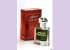 Духи натуральные масляные FIRDOUS (Фирдоус), унисекс, 15мл,  Al Haramain,  ОАЭ