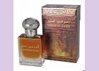 Духи натуральные масляные HARAMAIN AMBER (Харамайн янтарь), унисекс, 15мл,  Al Haramain,  ОАЭ