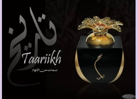 Духи натуральные масляные TAARIIKH (Таарик),  жен., Бахрейн, ТМ Syed Junaid Alam