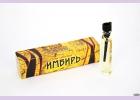 Эфирное натуральное масло ИМБИРЬ 1,5 мл