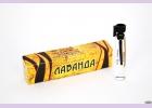 Эфирное натуральное масло ЛАВАНДА 1,5 мл