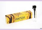 Эфирное натуральное масло ЛИМОН 1,5 мл