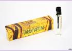 Эфирное натуральное масло ПАЛЬМАРОЗА 1.5 мл