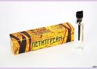 Эфирное натуральное масло ПЕТИТГРЕЙН 1,5 мл
