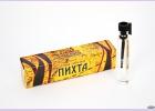 Эфирное натуральное масло ПИХТА 1,5 мл