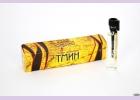 Эфирное натуральное масло ТМИН 1,5 мл