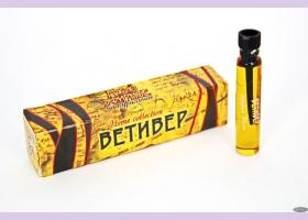 Эфирное натуральное масло ВЕТИВЕР 1,5 мл