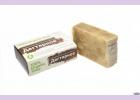 Натуральное мыло ручной работы (органическое) ДЕГТЯРНОЕ, 80 гр. в коробочке, ТМ Мыловаров