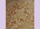 Соль ГОРЯЧИЙ ШОКОЛАД (весовая)/арома-средство для ванн, 1000г/пакет, ТМ Мыловаров