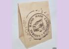 Пакет бумажный  NATURAL COSMETICS  29*18*12 см/ крафт