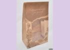 Пакет ПОДАРОЧНЫЙ бумажный  с окошком NATURAL COSMETICS  20,0*11,5*6,5 см/ крафт